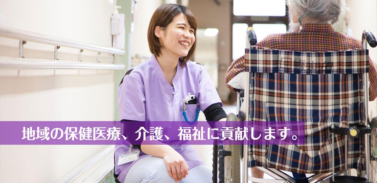コロナ 病院 最 成