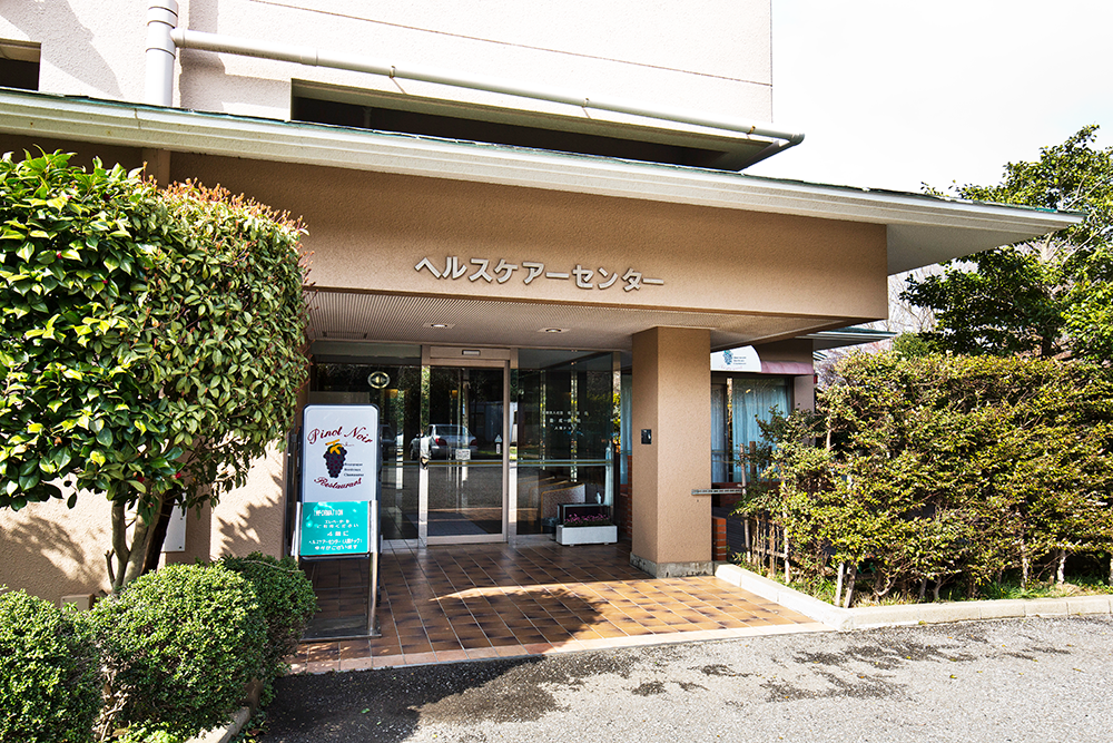 ヘルスケアセンター入口